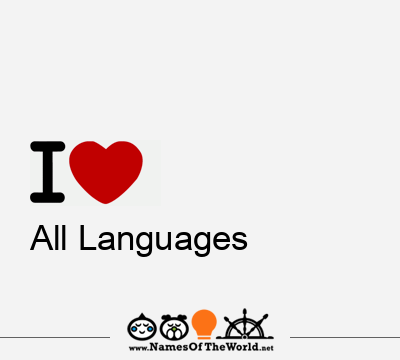 All Languages