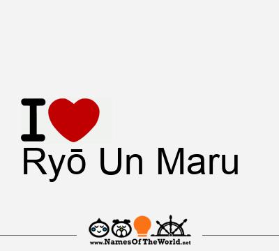 Ryō Un Maru