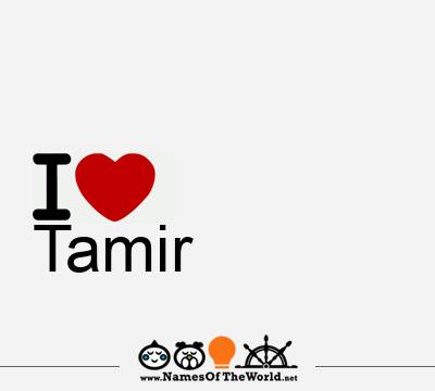 Tamir